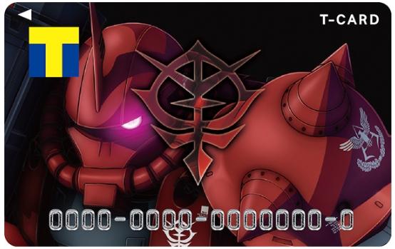 機動戦士ガンダム THE ORIGINデザインのTカード