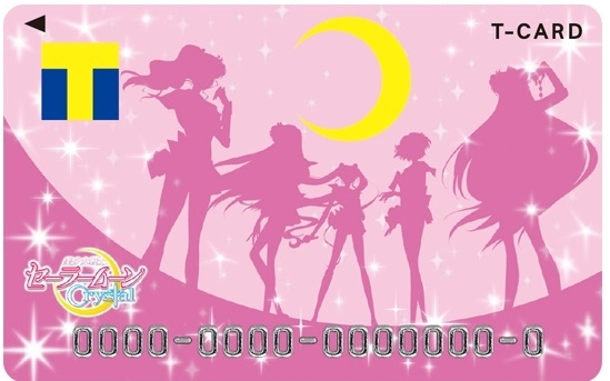 美少女戦士セーラームーンCrystal×Tカード