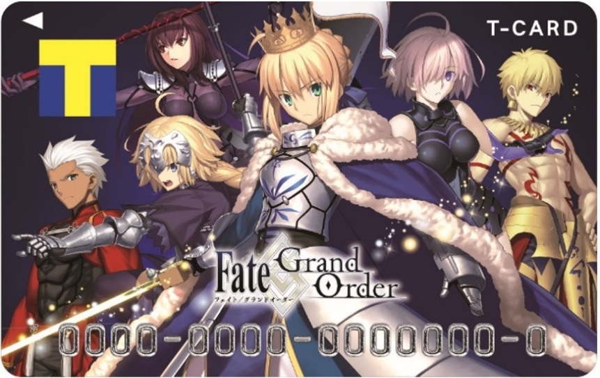 Fate-Grand OrderのTカード