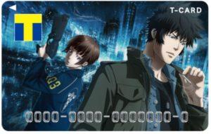 PSYCHO-PASS サイコパス Sinners of the System×Tカード