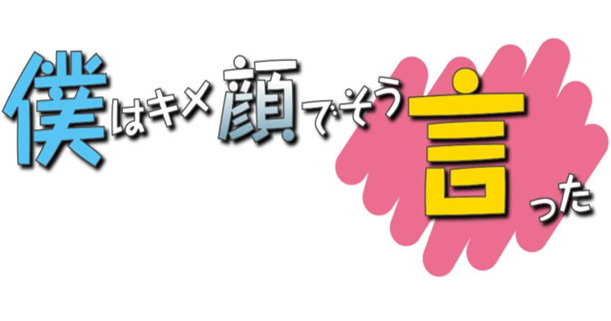 アニメ・漫画キャラの口癖・喋り...