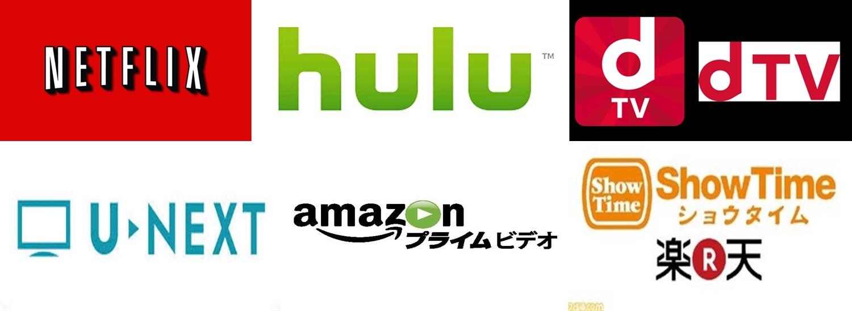 アニメ視聴に最適な有料動画配信サービスはコレだ!