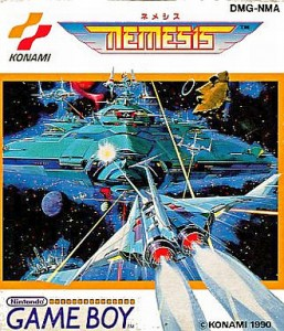 ネメシス(Nemesis)
