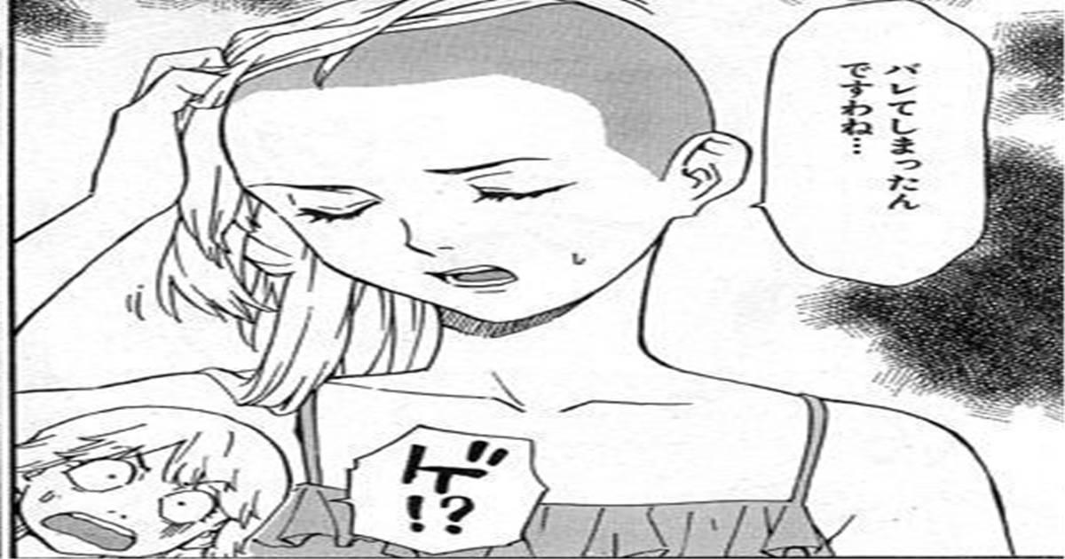坊主やハゲのキャラまとめ【アニメ、ゲーム、漫画のキャラクター】