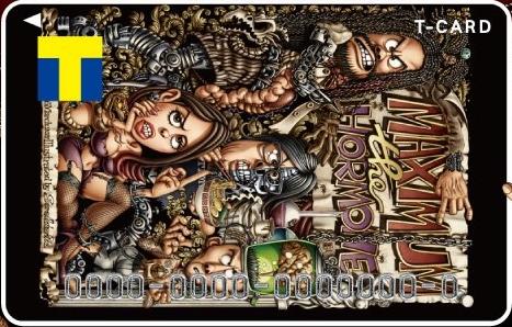 マキシマム ザ ホルモンのTカード