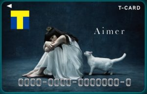 AimerのTカード