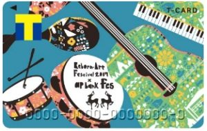 Reborn-Art FestivalのTカード