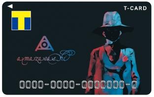 amazarashiのTカード