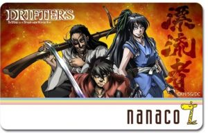 DRIFTERS(ドリフターズ)のnanacoカード