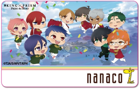 KING OF PRISM -PRIDE the HERO-のnanacoカード