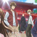 京都寺町三条のホームズはどのVODで見放題で視聴できる?