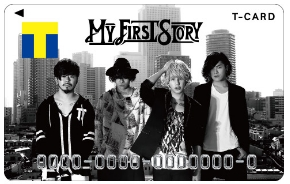 MY FIRST STORYのTカード