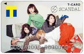SCANDALのTカード