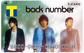 back numberのTカード