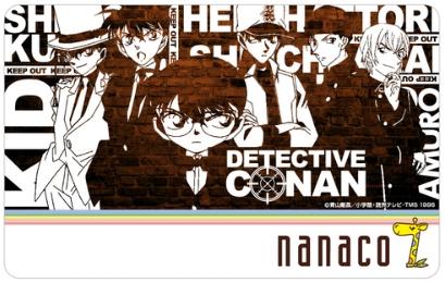 名探偵コナン(B-TYPE)のnanacoカード