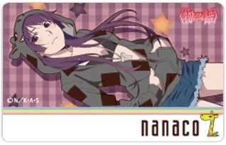 戦場ヶ原ひたぎデザインのnanacoカード
