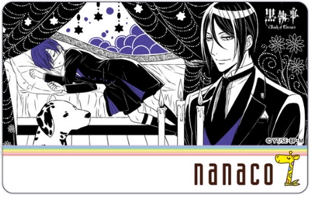 黒執事のnanacoカード