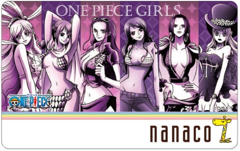 ワンピースのナナコカード<C-TYPE GIRLS>