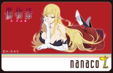 傷物語〈III 冷血篇〉nanacoカード