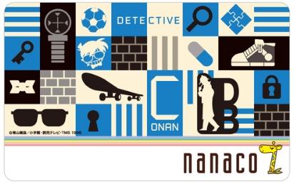 名探偵コナン(C-TYPE)のnanacoカード