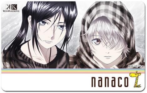 夜刀神狗朗と伊佐那社のnanacoカード