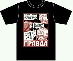 シネマティック・コンサート、カチューシャの格言Tシャツ