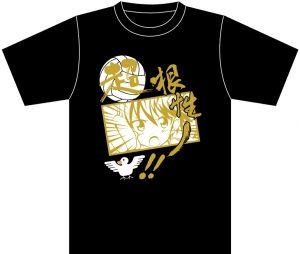劇場版 磯辺典子の格言Tシャツ