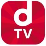 dTVのデメリット、メリットまとめ